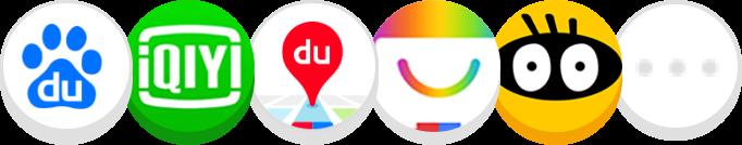 移动花卡宝藏版百度系app免流量范围列表说明